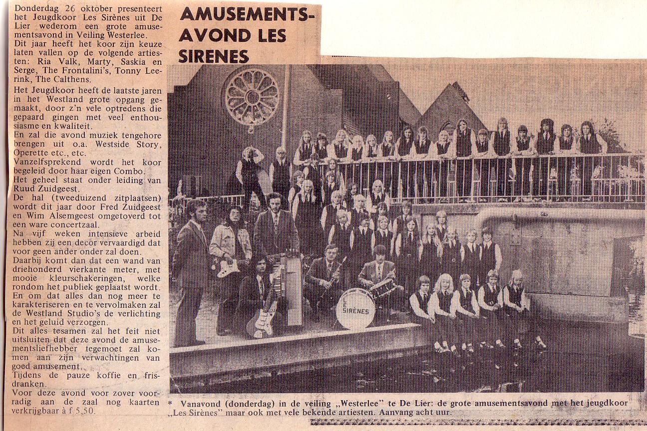 Amusementsavond Les SIrènes 1972