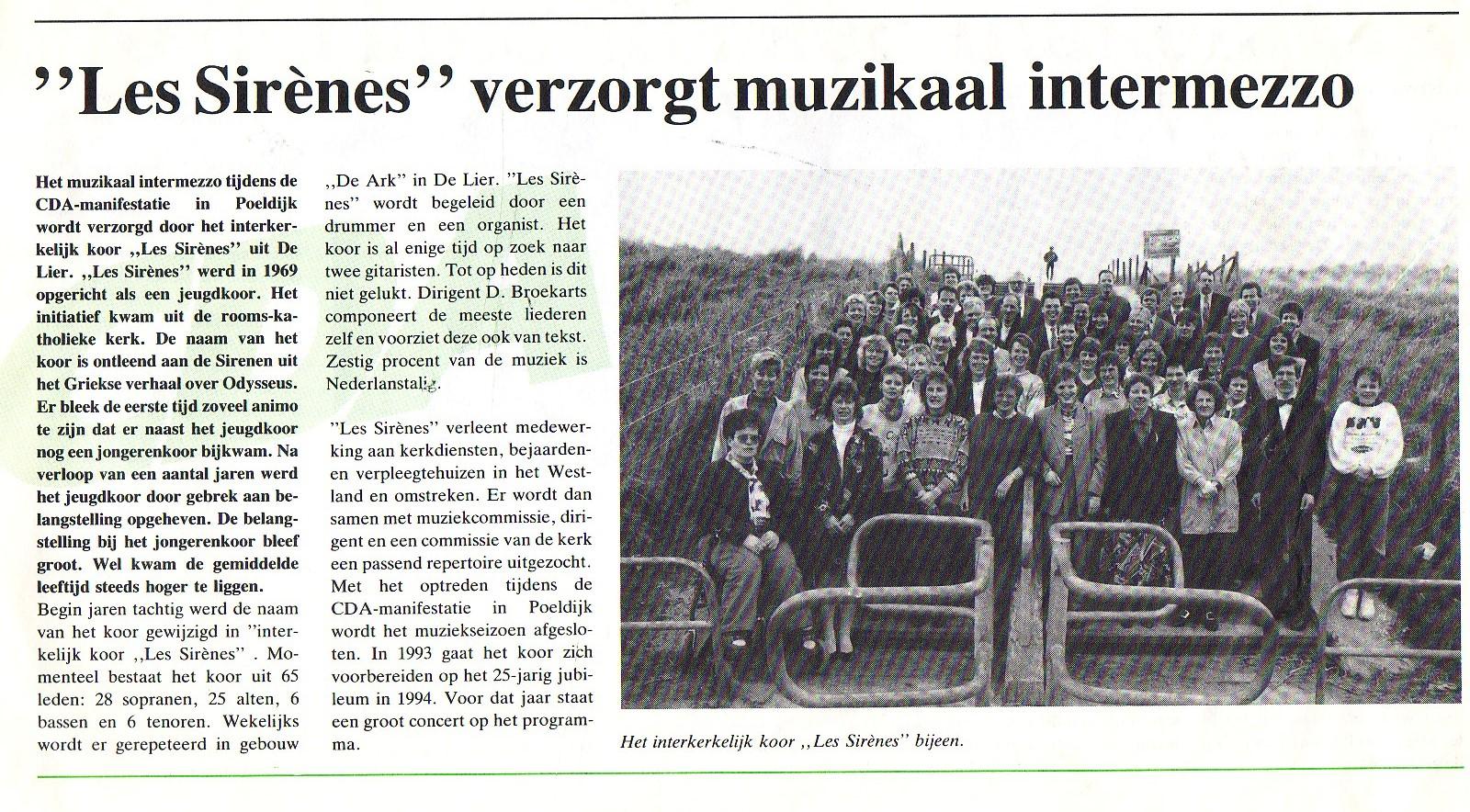 1988 Optreden CDA Manifestatie
